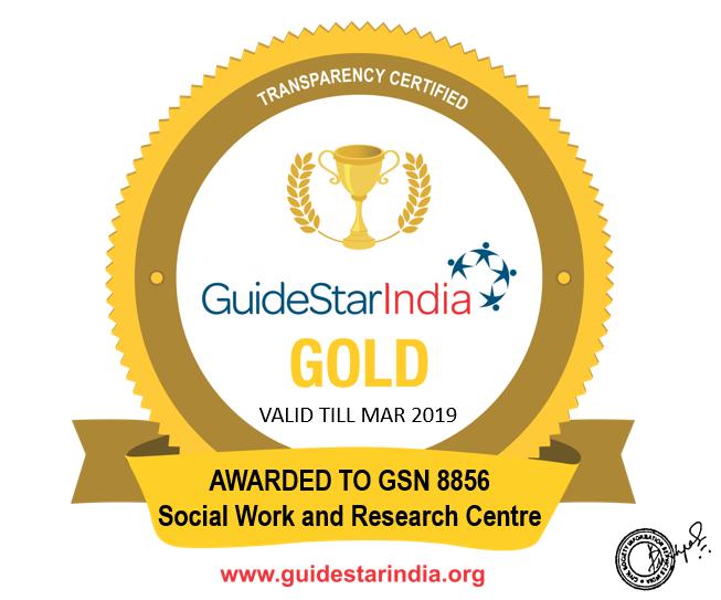 GuideStar India Gold Seal